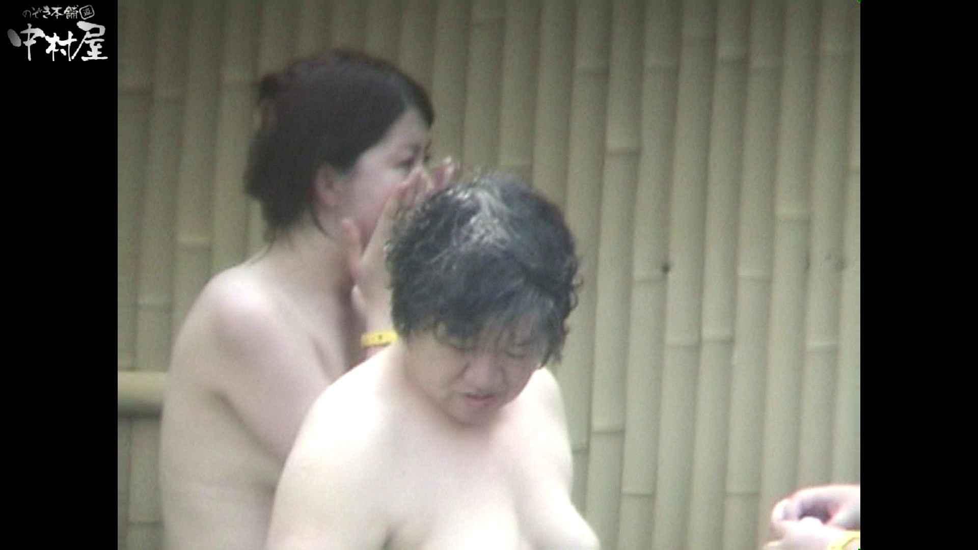 Aquaな露天風呂Vol.935 露天風呂突入  94pic 27