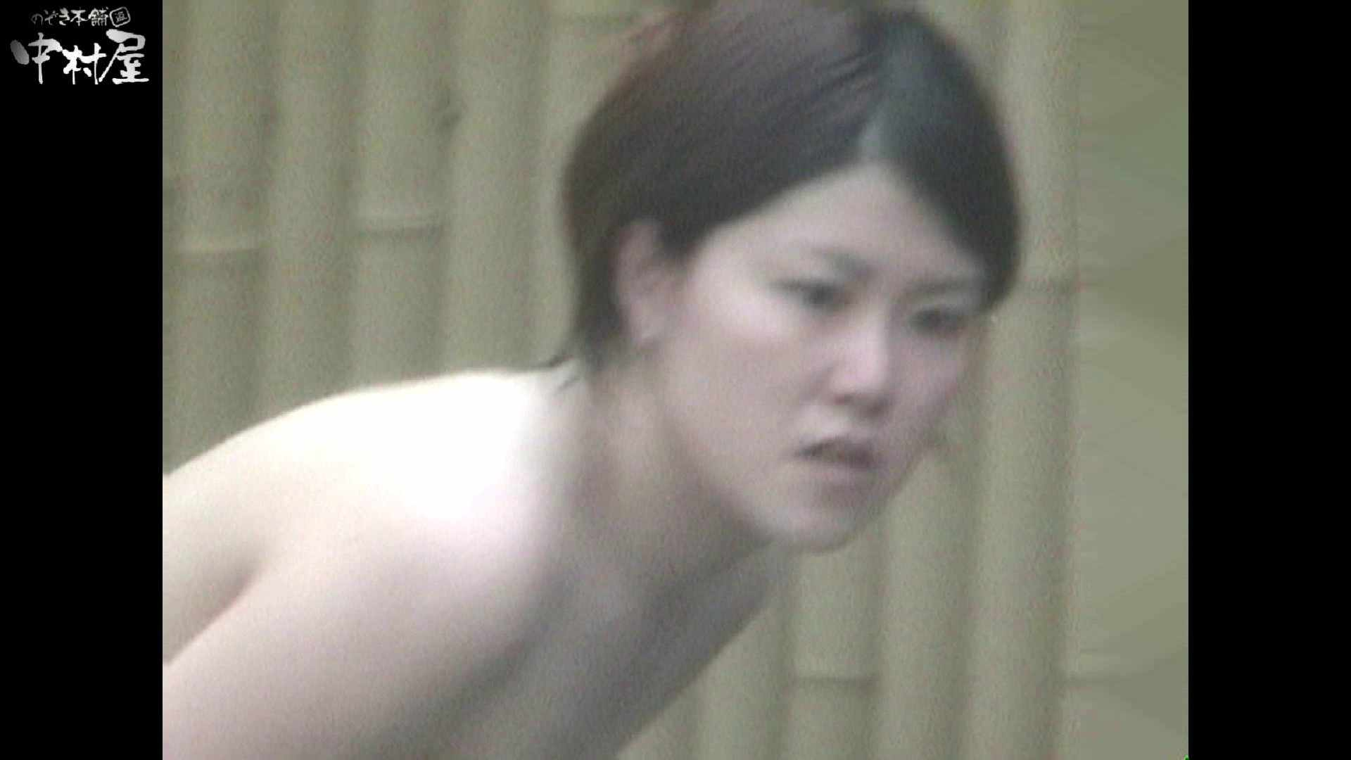 Aquaな露天風呂Vol.935 露天風呂突入 | 美しいOLの裸体  94pic 43