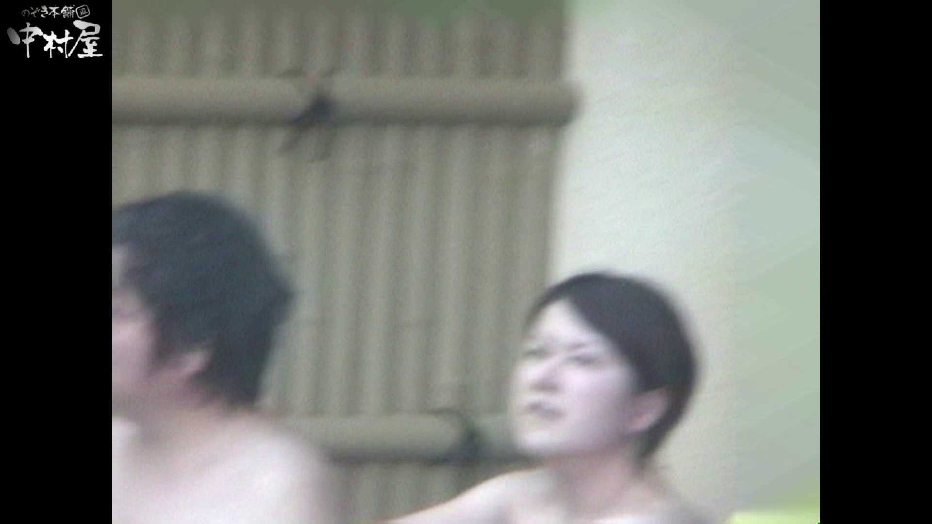 Aquaな露天風呂Vol.935 露天風呂突入  94pic 51