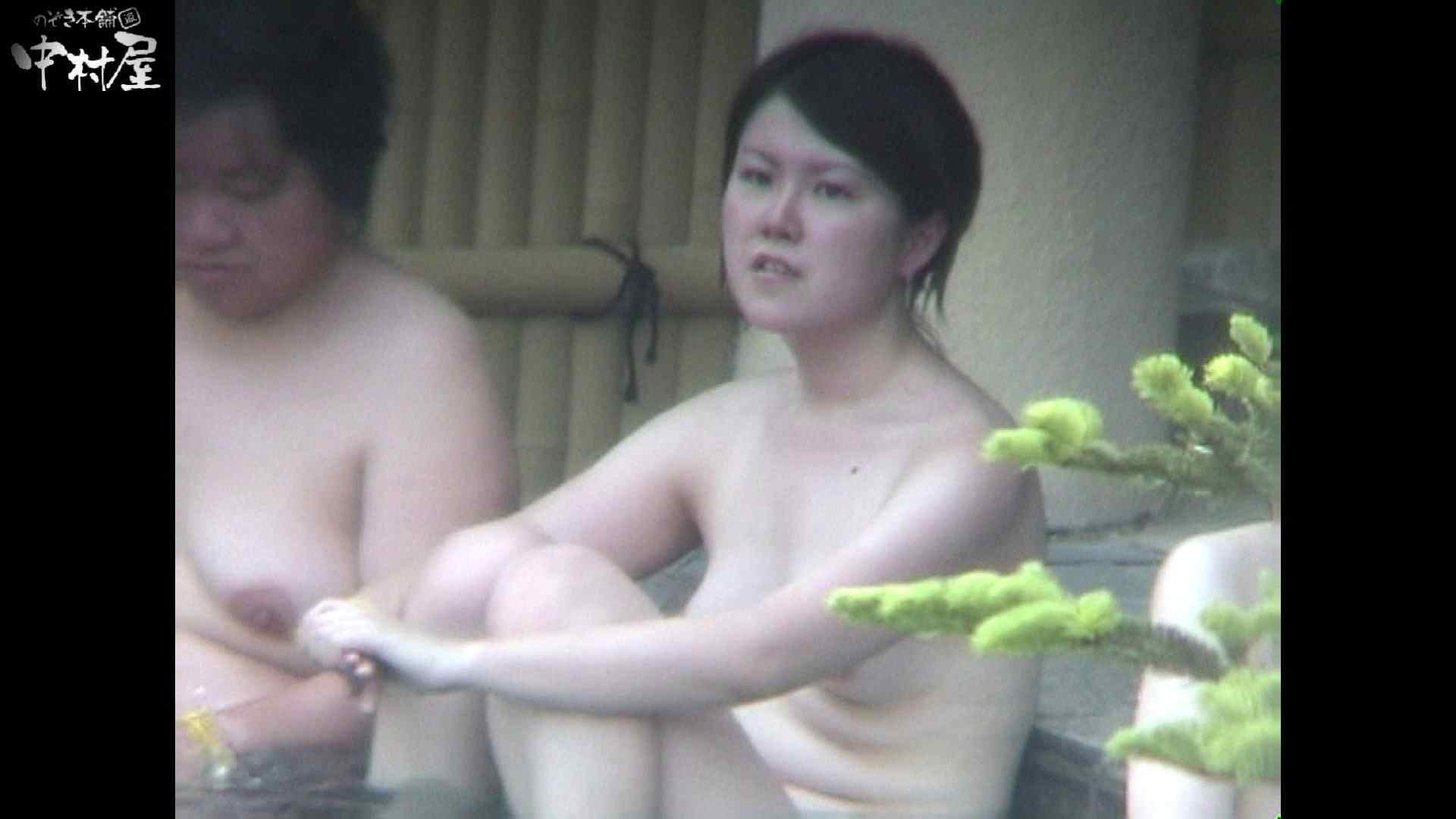 Aquaな露天風呂Vol.935 露天風呂突入 | 美しいOLの裸体  94pic 82