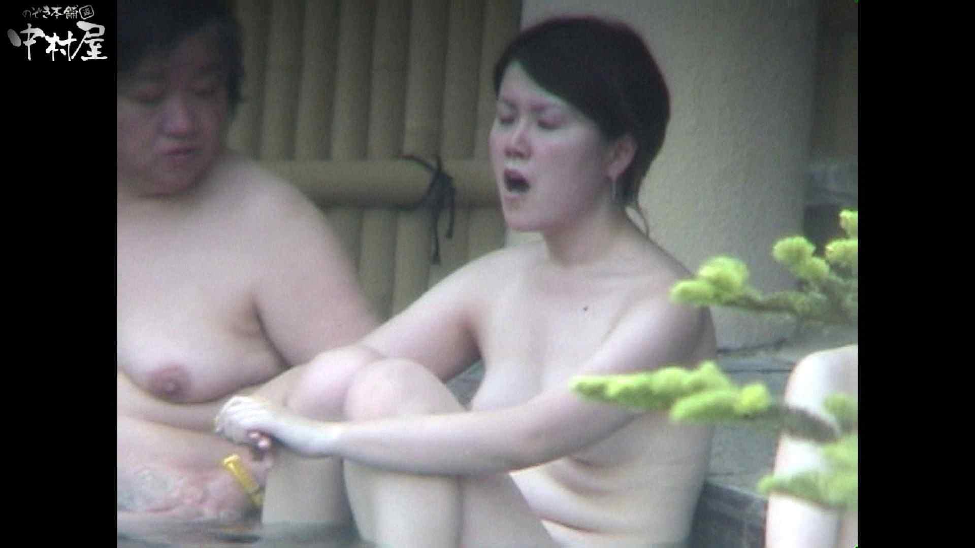 Aquaな露天風呂Vol.935 露天風呂突入 | 美しいOLの裸体  94pic 85