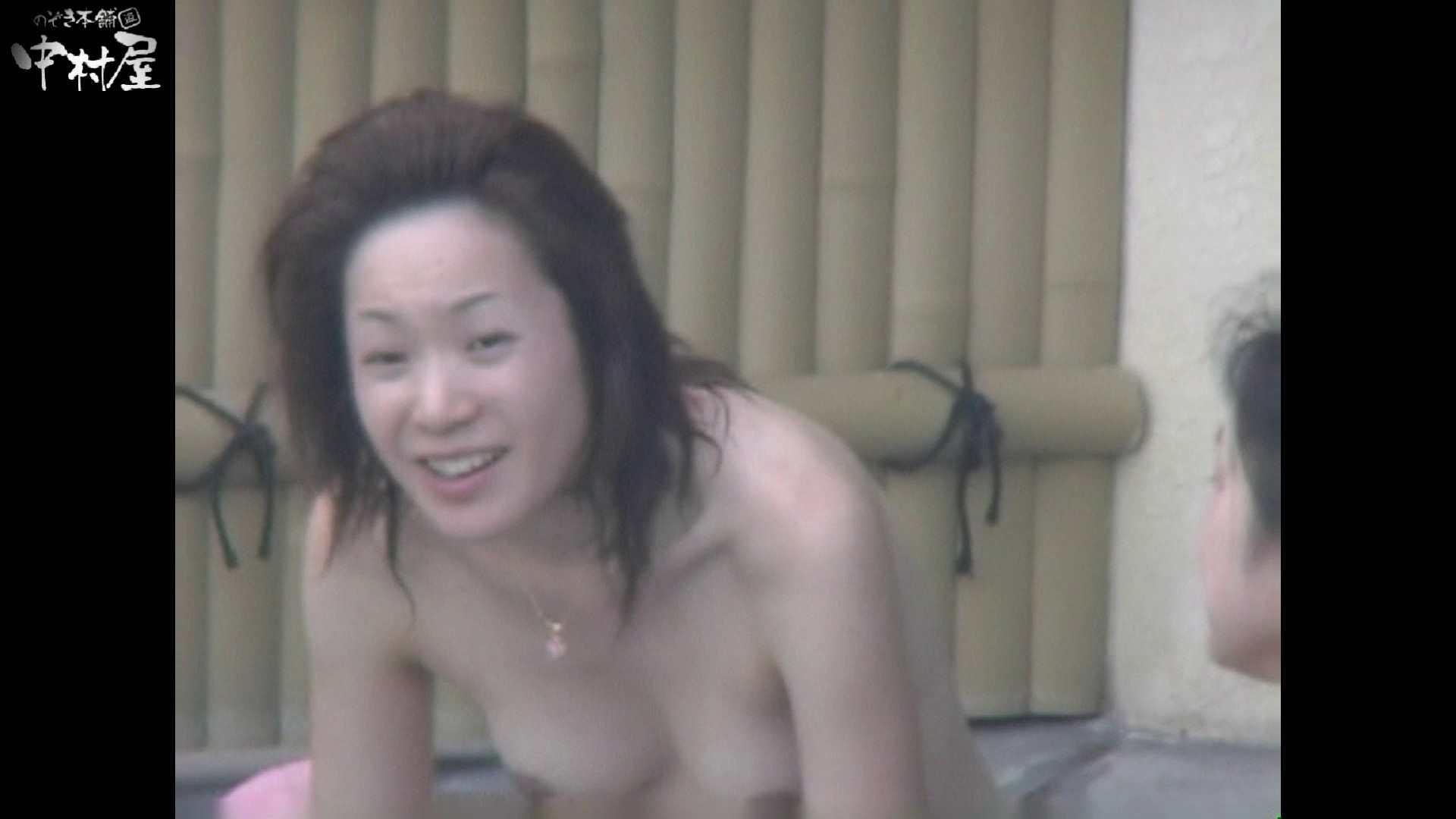 Aquaな露天風呂Vol.939 盗撮師作品   美しいOLの裸体  100pic 10