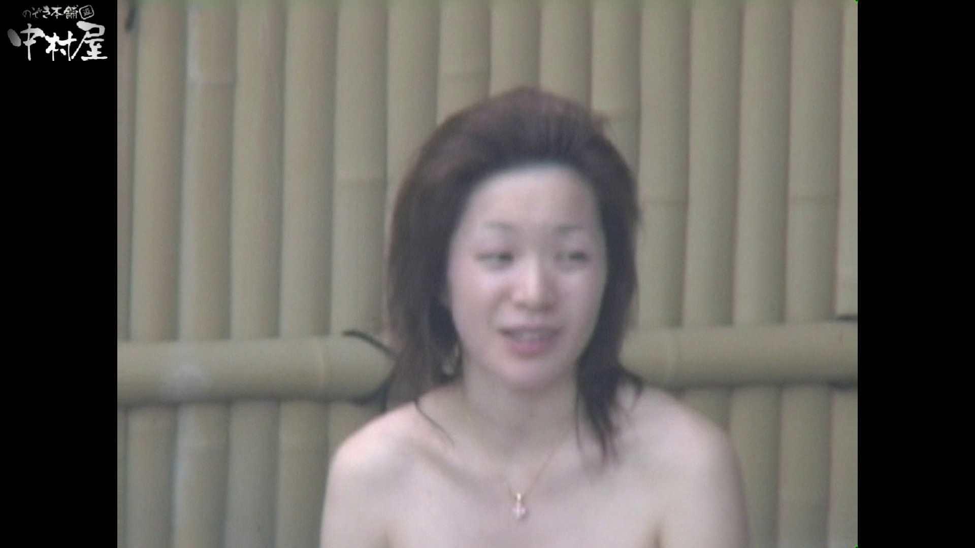 Aquaな露天風呂Vol.939 盗撮師作品   美しいOLの裸体  100pic 16