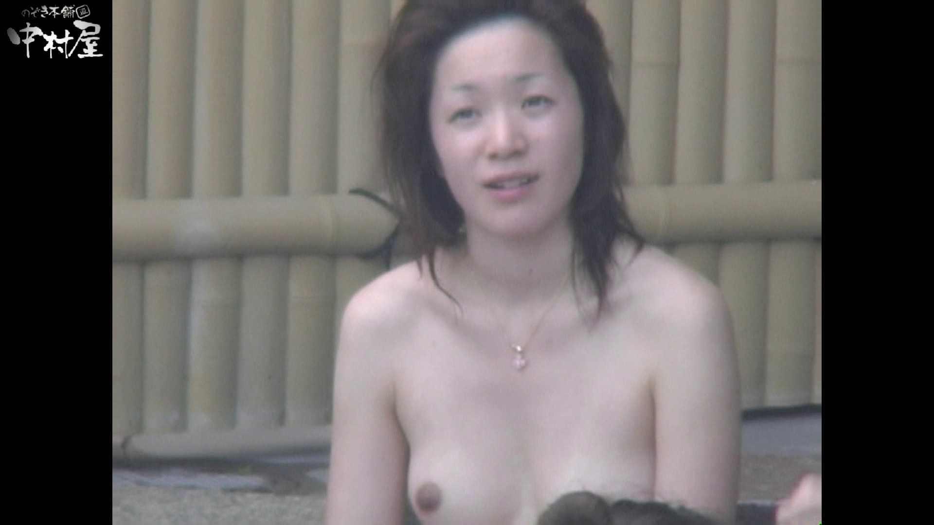Aquaな露天風呂Vol.939 露天風呂突入 エロ画像 100pic 17
