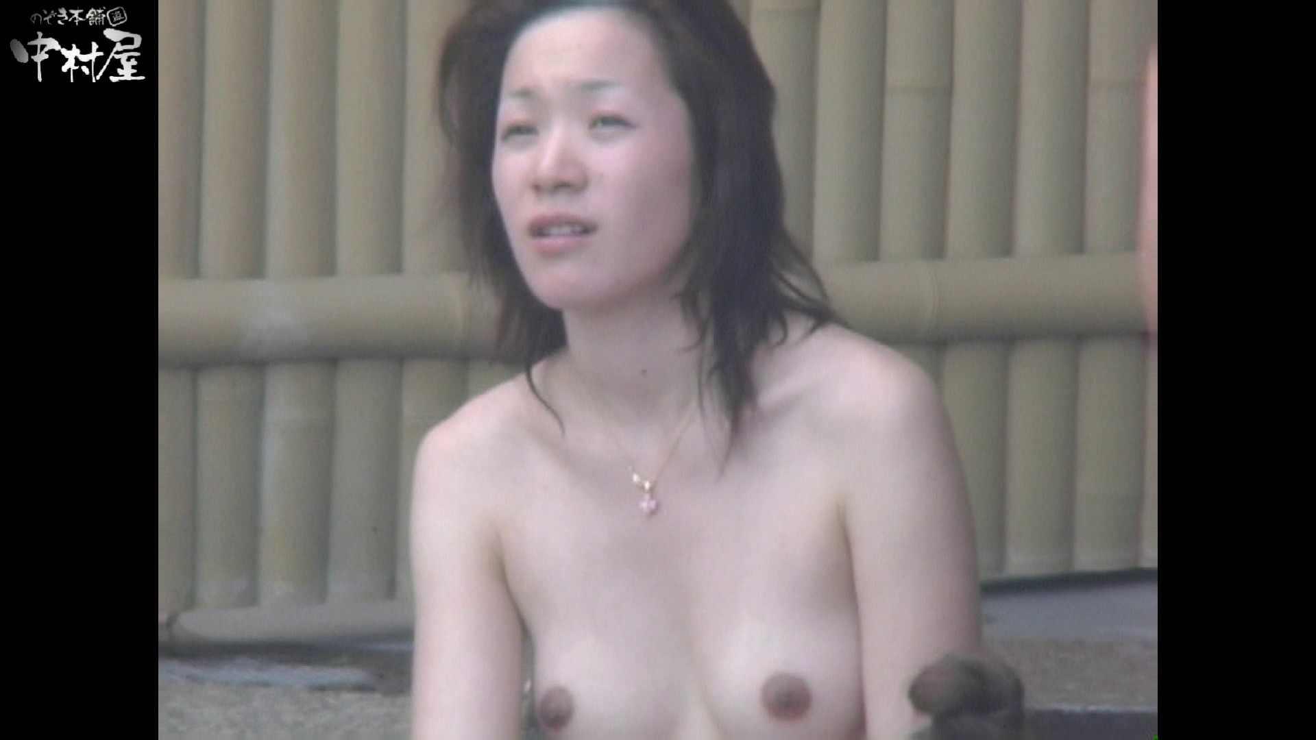 Aquaな露天風呂Vol.939 盗撮師作品   美しいOLの裸体  100pic 19