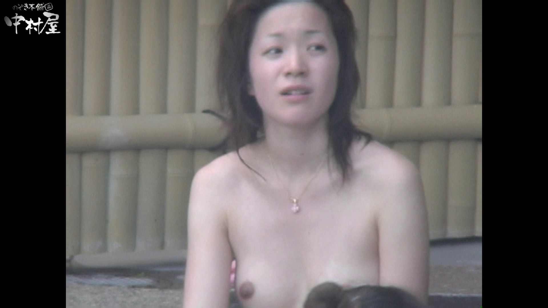 Aquaな露天風呂Vol.939 露天風呂突入 エロ画像 100pic 20