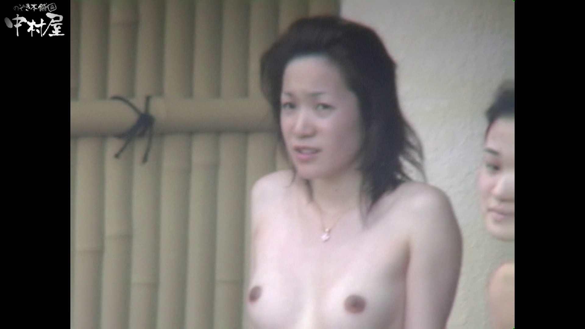 Aquaな露天風呂Vol.939 盗撮師作品   美しいOLの裸体  100pic 76