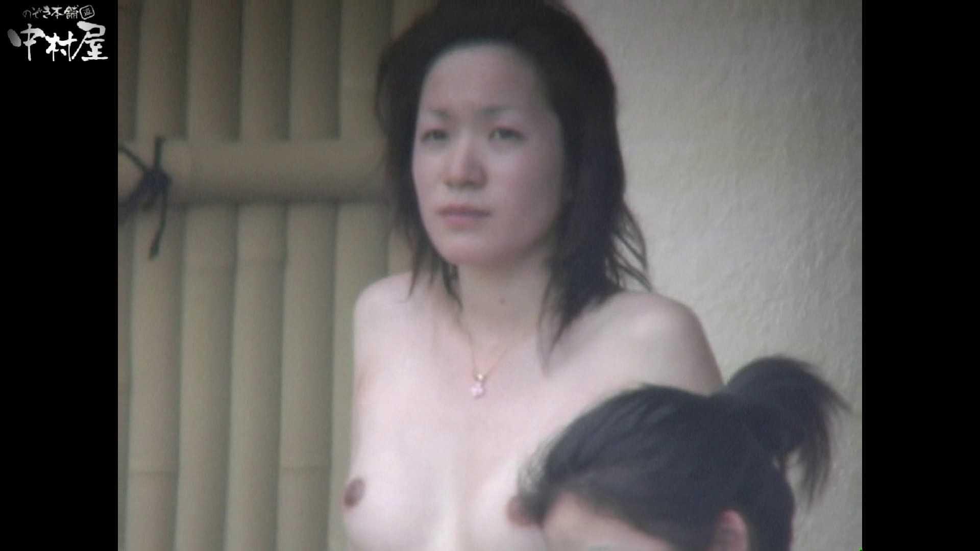 Aquaな露天風呂Vol.939 盗撮師作品   美しいOLの裸体  100pic 85