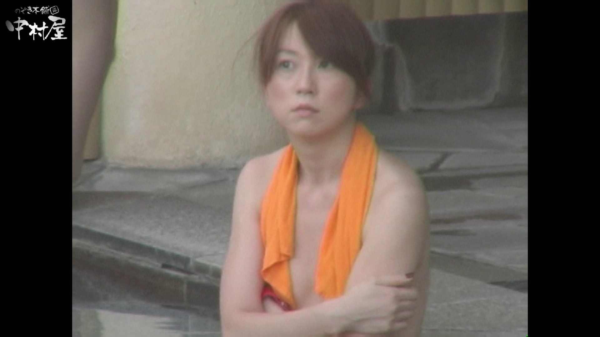 Aquaな露天風呂Vol.941 盗撮師作品   露天風呂突入  76pic 7