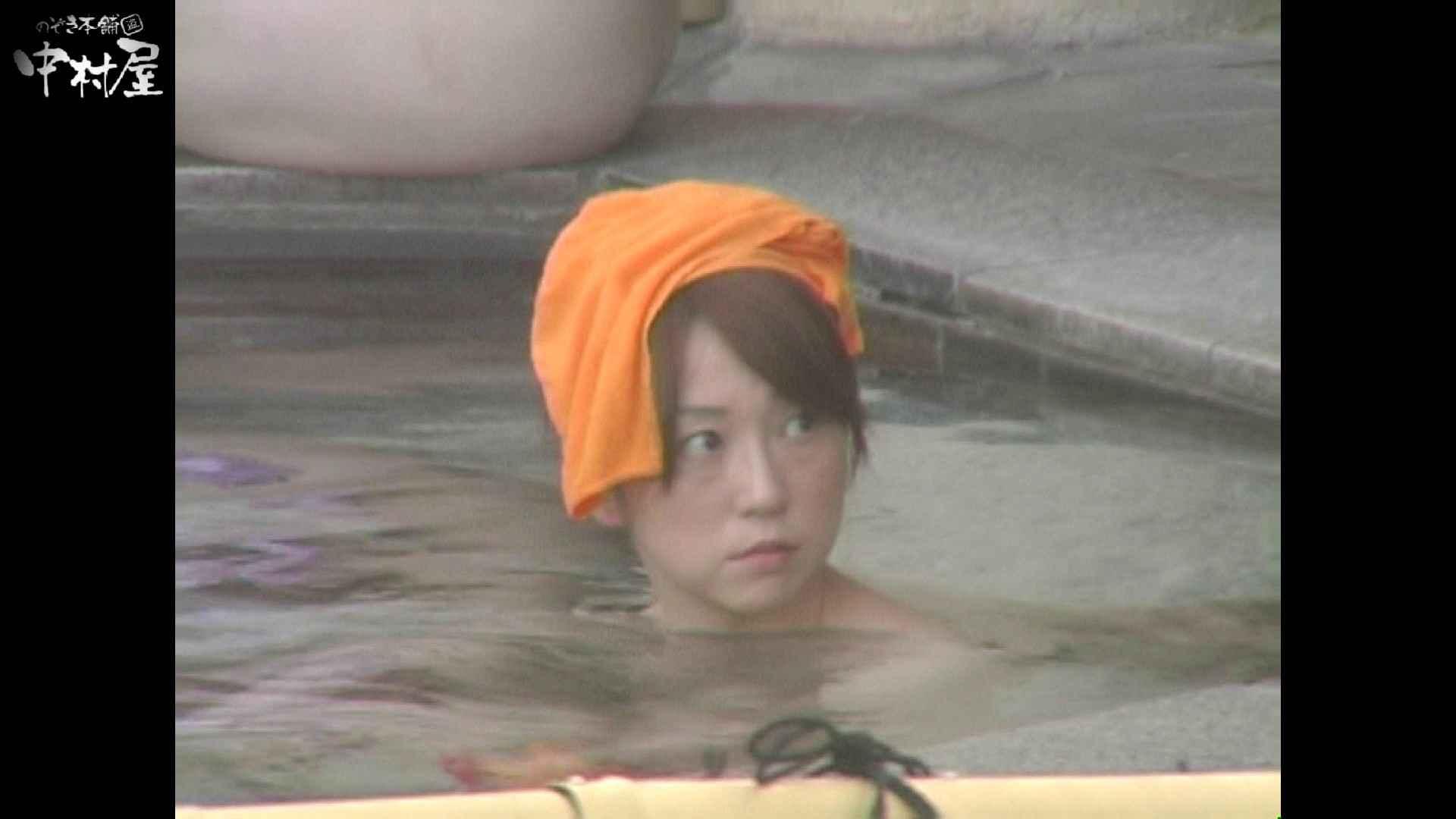 Aquaな露天風呂Vol.941 盗撮師作品   露天風呂突入  76pic 13