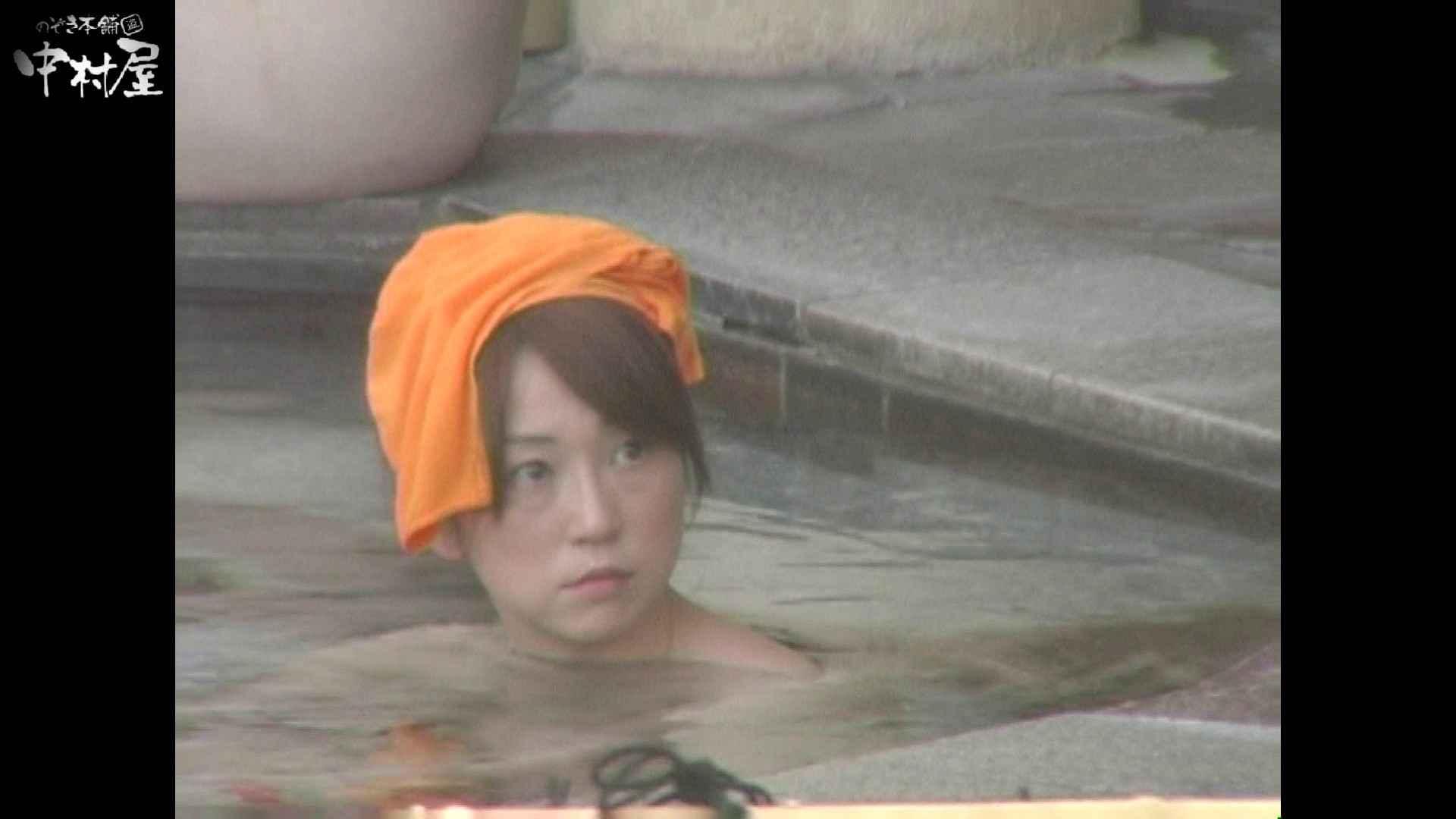 Aquaな露天風呂Vol.941 盗撮師作品  76pic 21
