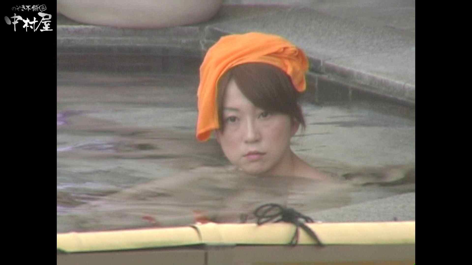 Aquaな露天風呂Vol.941 盗撮師作品  76pic 24