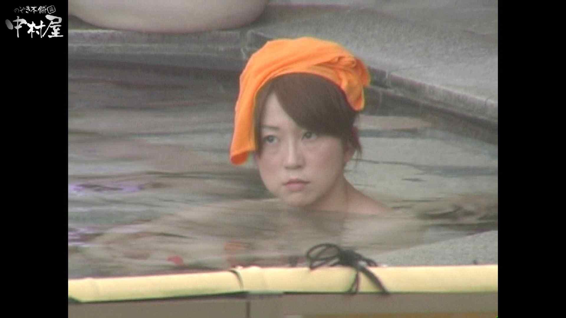 Aquaな露天風呂Vol.941 盗撮師作品   露天風呂突入  76pic 25