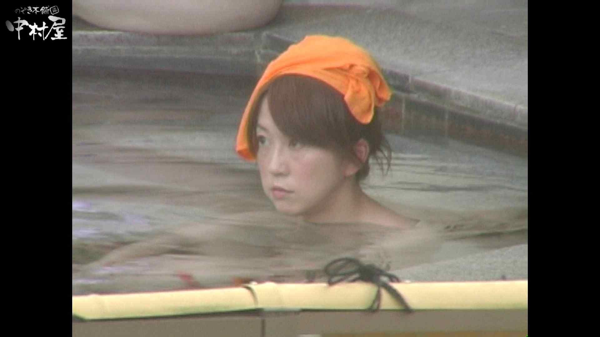Aquaな露天風呂Vol.941 盗撮師作品  76pic 30