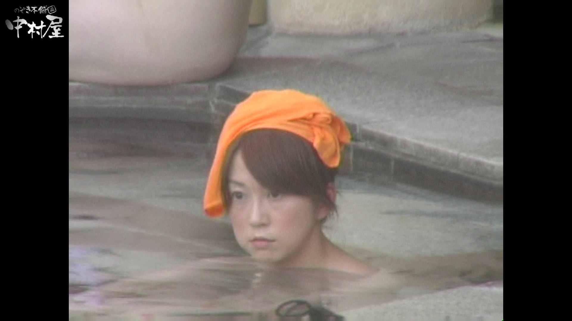 Aquaな露天風呂Vol.941 美しいOLの裸体 アダルト動画キャプチャ 76pic 32