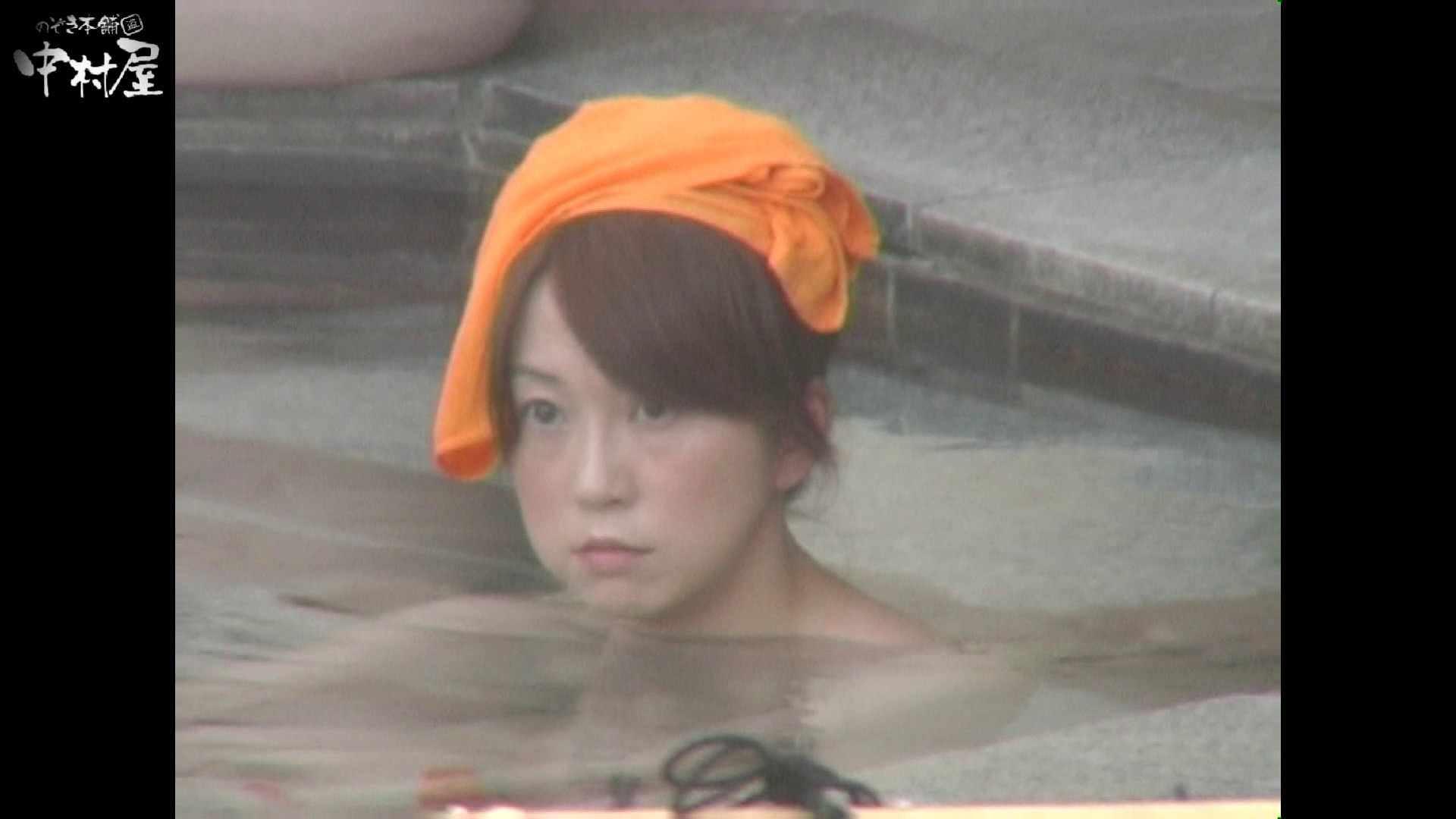 Aquaな露天風呂Vol.941 盗撮師作品  76pic 33