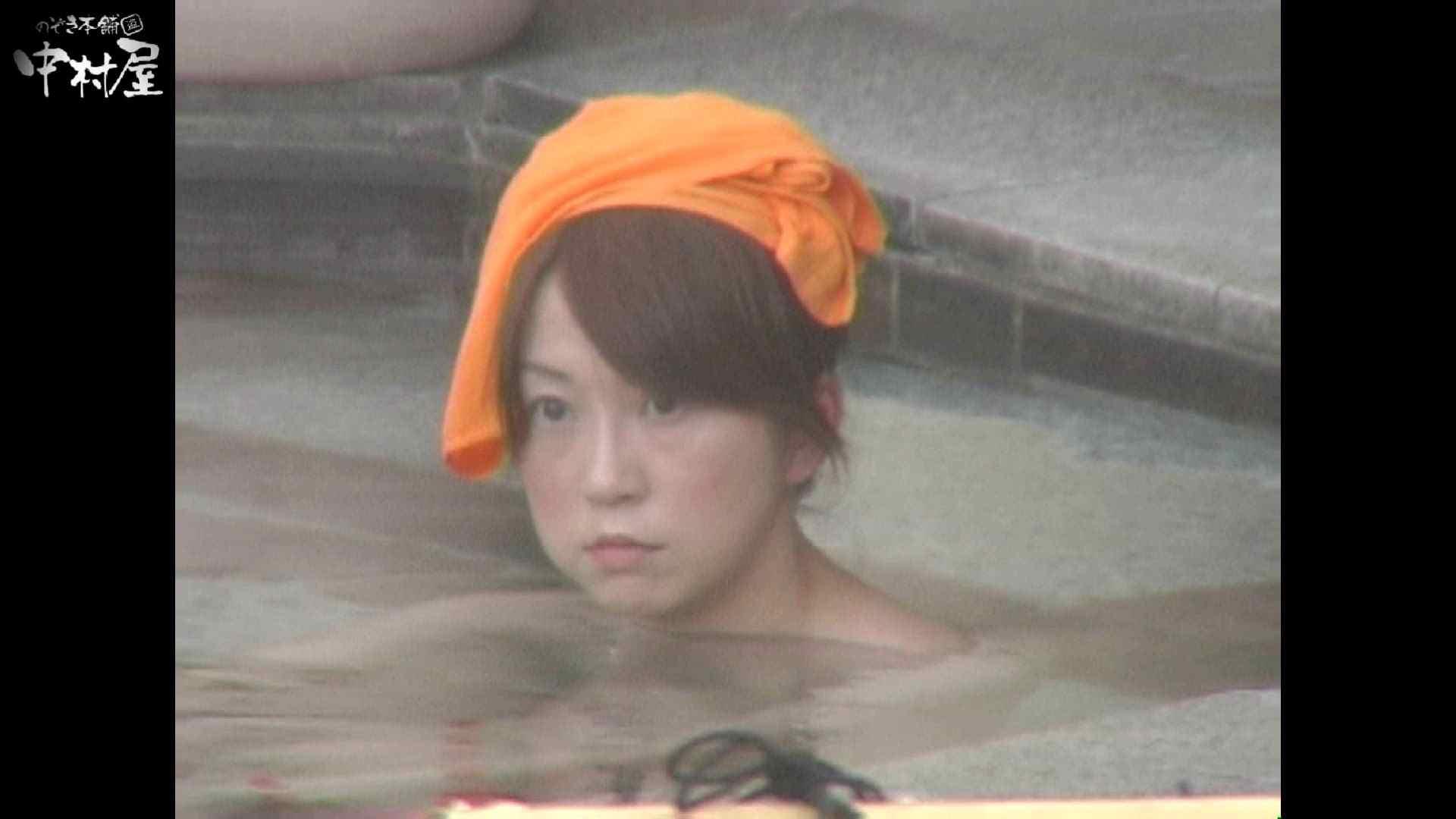 Aquaな露天風呂Vol.941 美しいOLの裸体 アダルト動画キャプチャ 76pic 35
