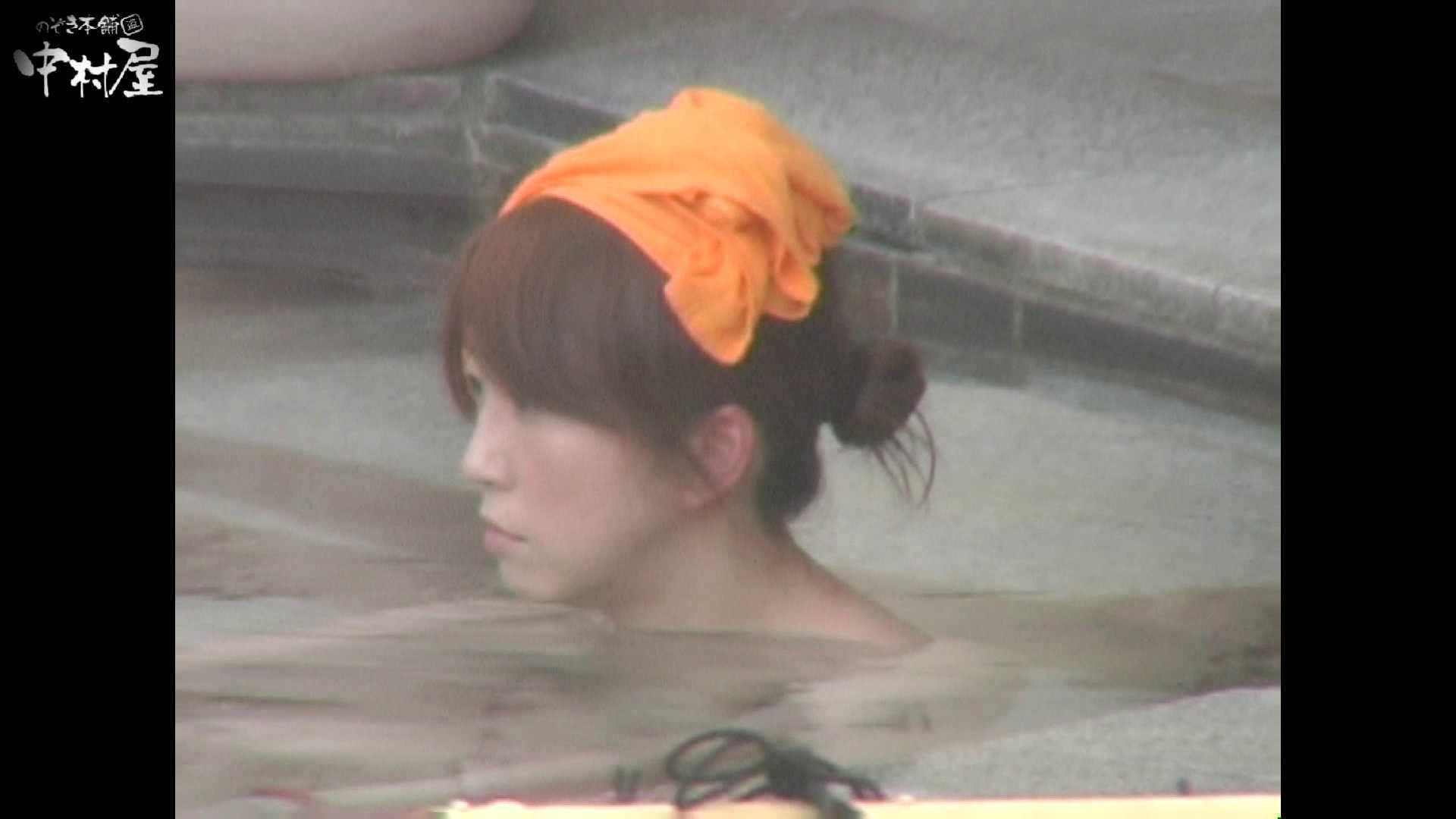 Aquaな露天風呂Vol.941 盗撮師作品   露天風呂突入  76pic 37