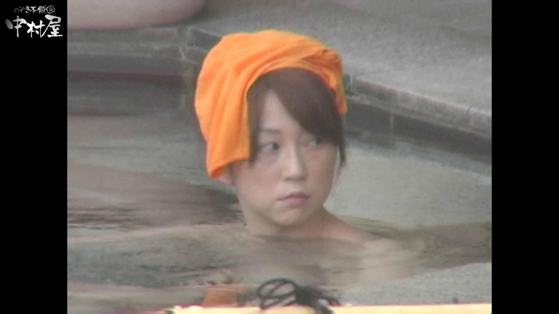 Aquaな露天風呂Vol.941 美しいOLの裸体 アダルト動画キャプチャ 76pic 38