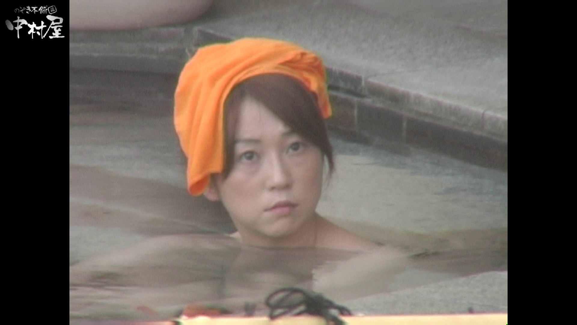 Aquaな露天風呂Vol.941 盗撮師作品  76pic 42