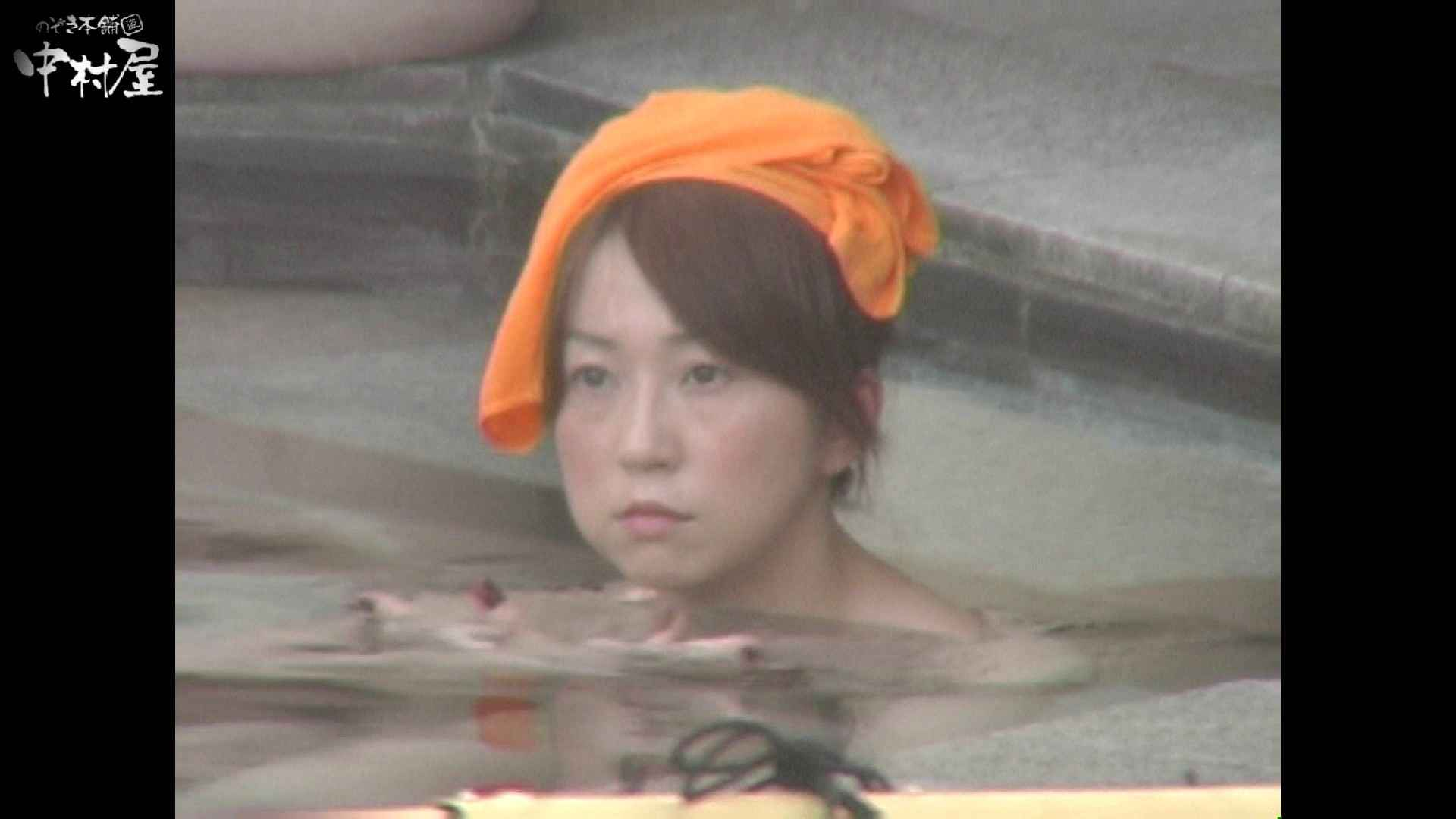 Aquaな露天風呂Vol.941 美しいOLの裸体 アダルト動画キャプチャ 76pic 47