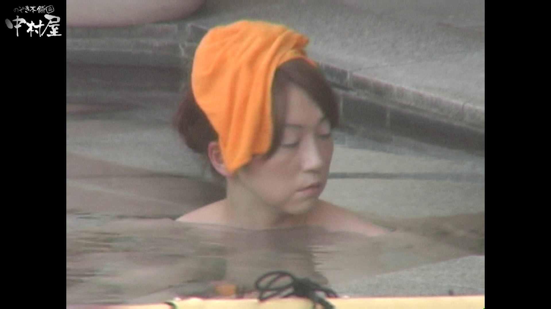 Aquaな露天風呂Vol.941 美しいOLの裸体 アダルト動画キャプチャ 76pic 50
