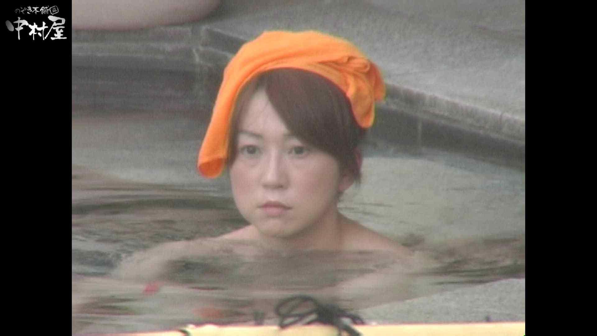 Aquaな露天風呂Vol.941 美しいOLの裸体 アダルト動画キャプチャ 76pic 53