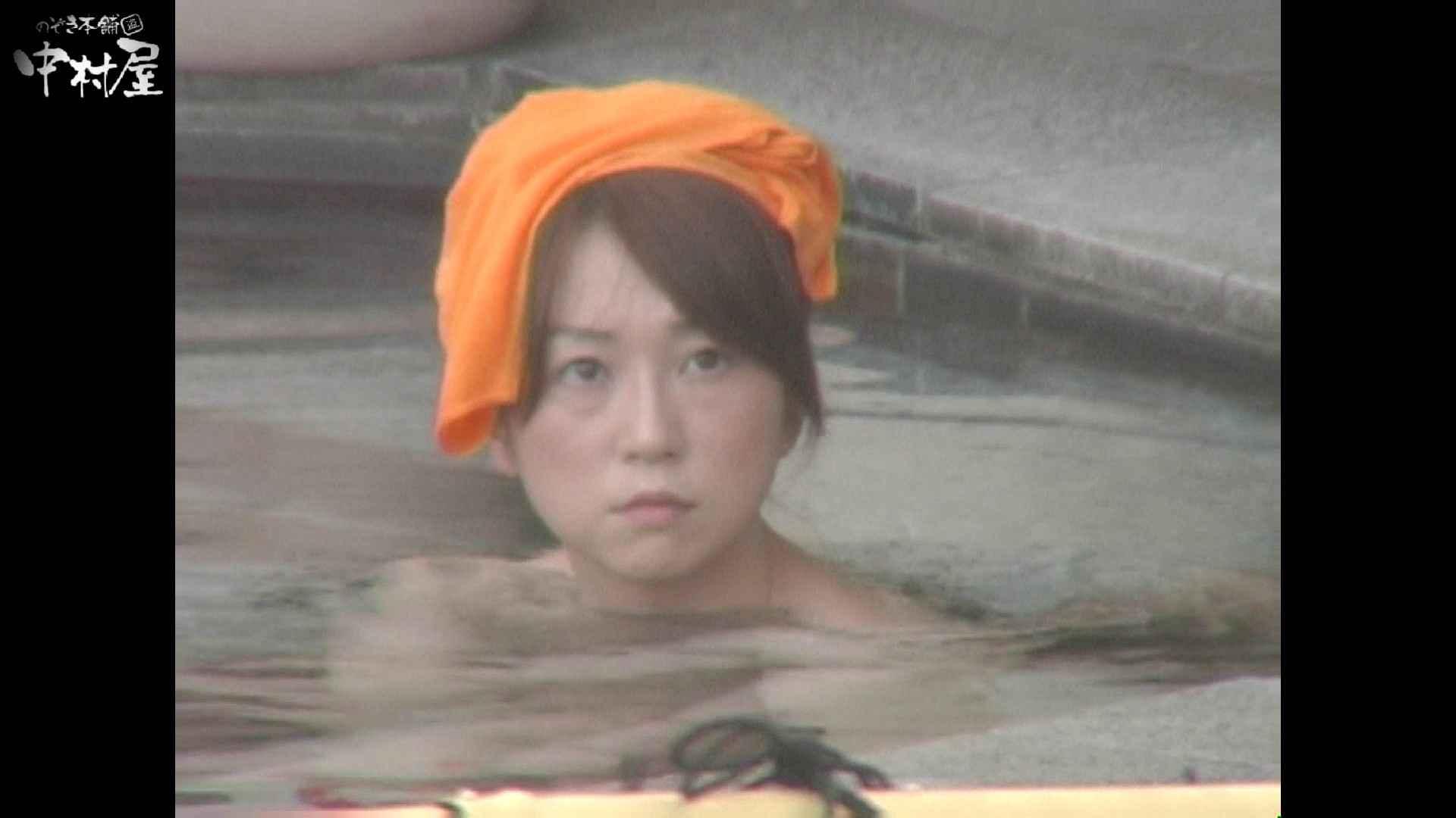 Aquaな露天風呂Vol.941 盗撮師作品  76pic 54