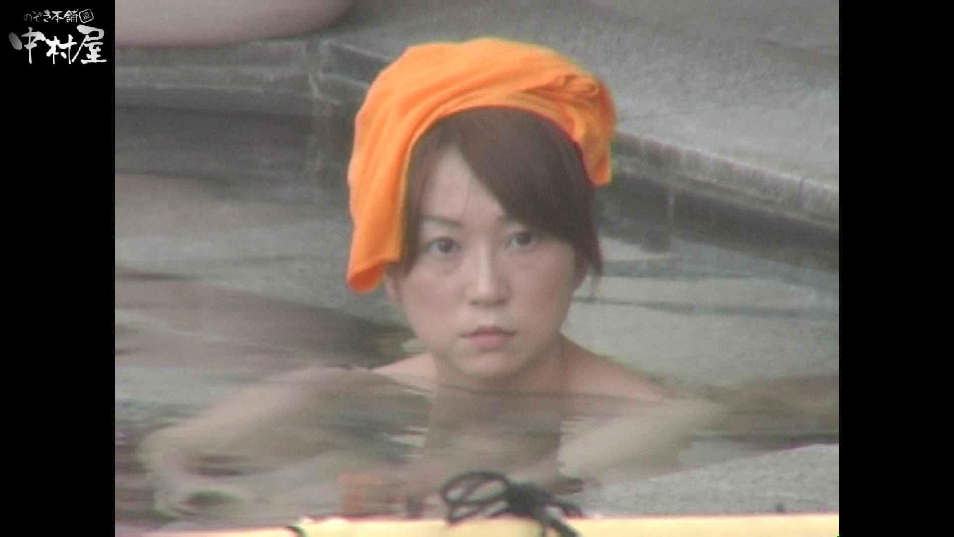 Aquaな露天風呂Vol.941 美しいOLの裸体 アダルト動画キャプチャ 76pic 59