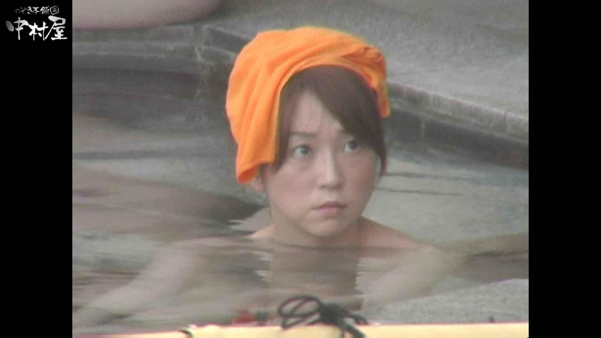 Aquaな露天風呂Vol.941 盗撮師作品  76pic 60