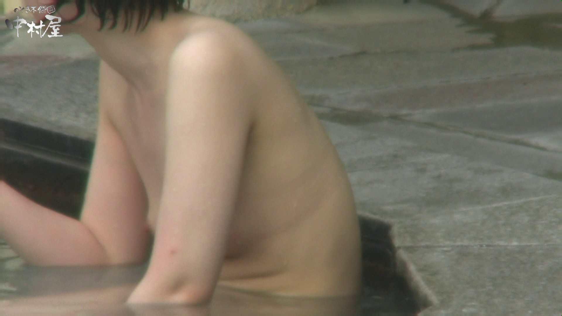 Aquaな露天風呂Vol.945 盗撮師作品  75pic 12