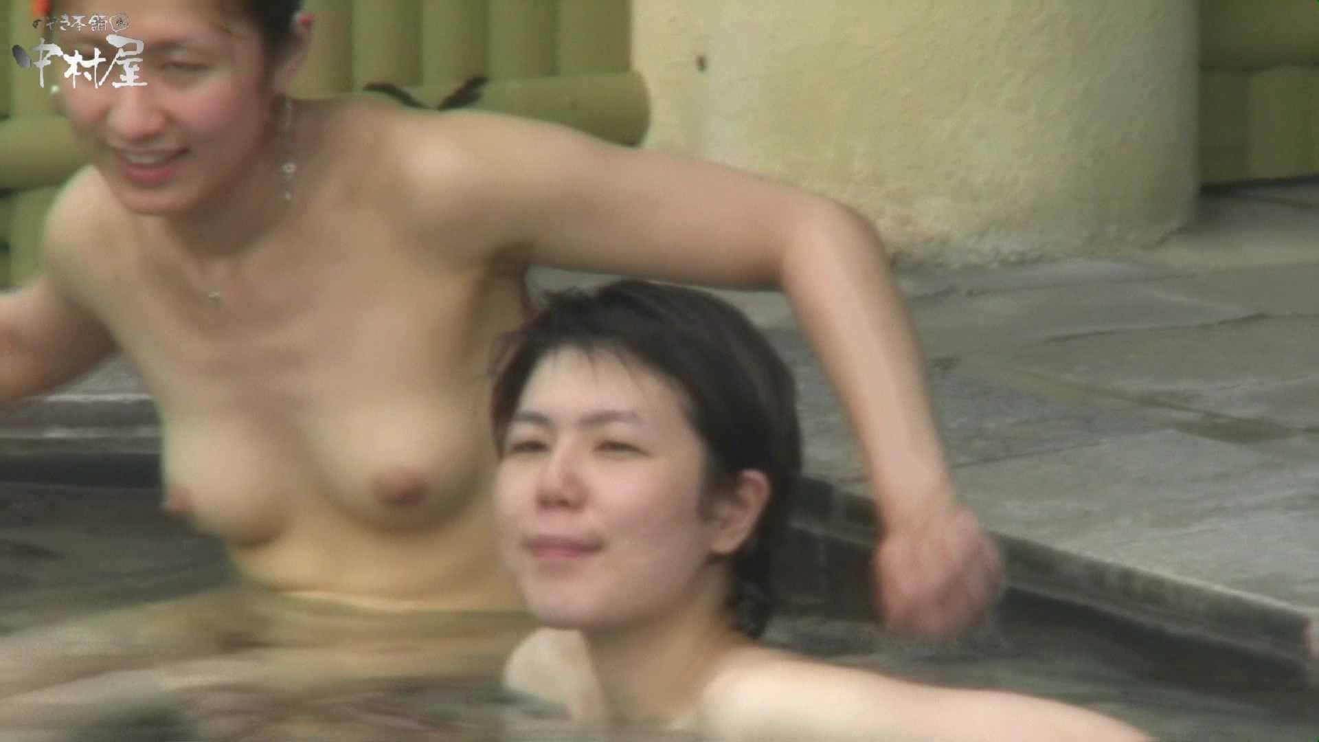 Aquaな露天風呂Vol.945 盗撮師作品 | 美しいOLの裸体  75pic 31