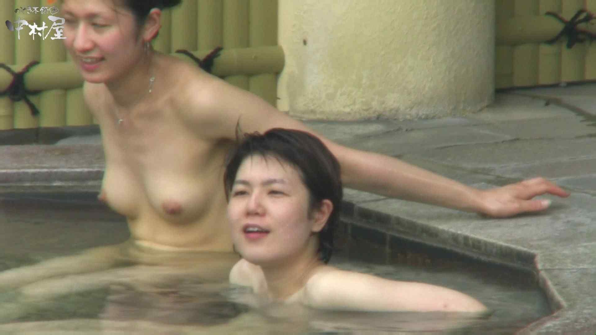 Aquaな露天風呂Vol.945 露天風呂突入 AV無料動画キャプチャ 75pic 32