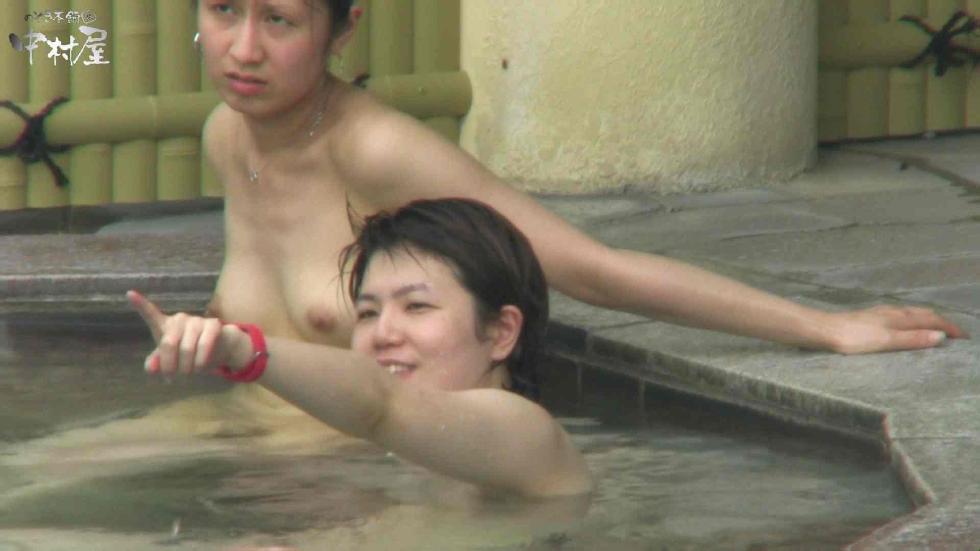 Aquaな露天風呂Vol.945 露天風呂突入 AV無料動画キャプチャ 75pic 35