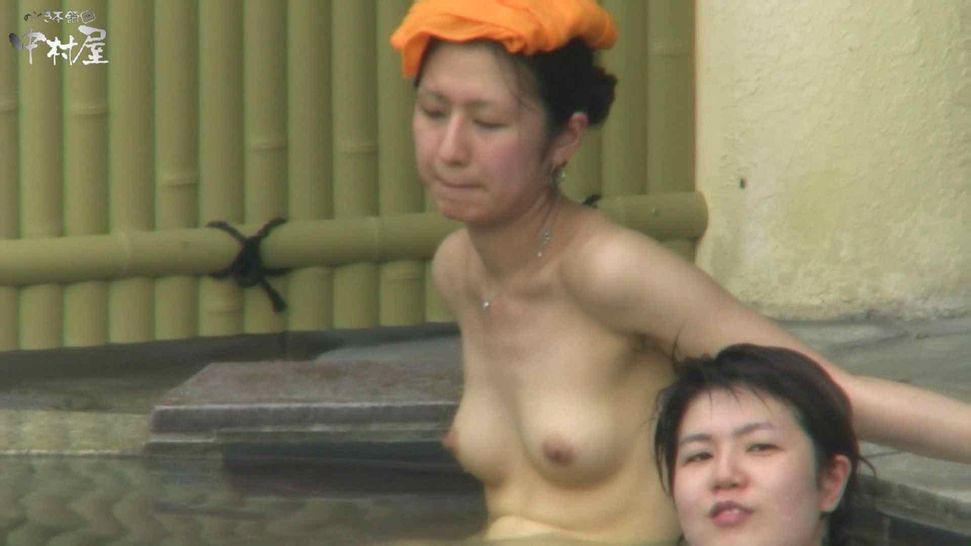 Aquaな露天風呂Vol.945 盗撮師作品 | 美しいOLの裸体  75pic 43