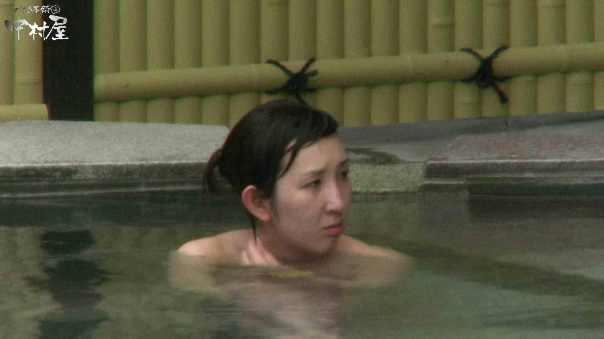 Aquaな露天風呂Vol.948 露天風呂突入  72pic 45