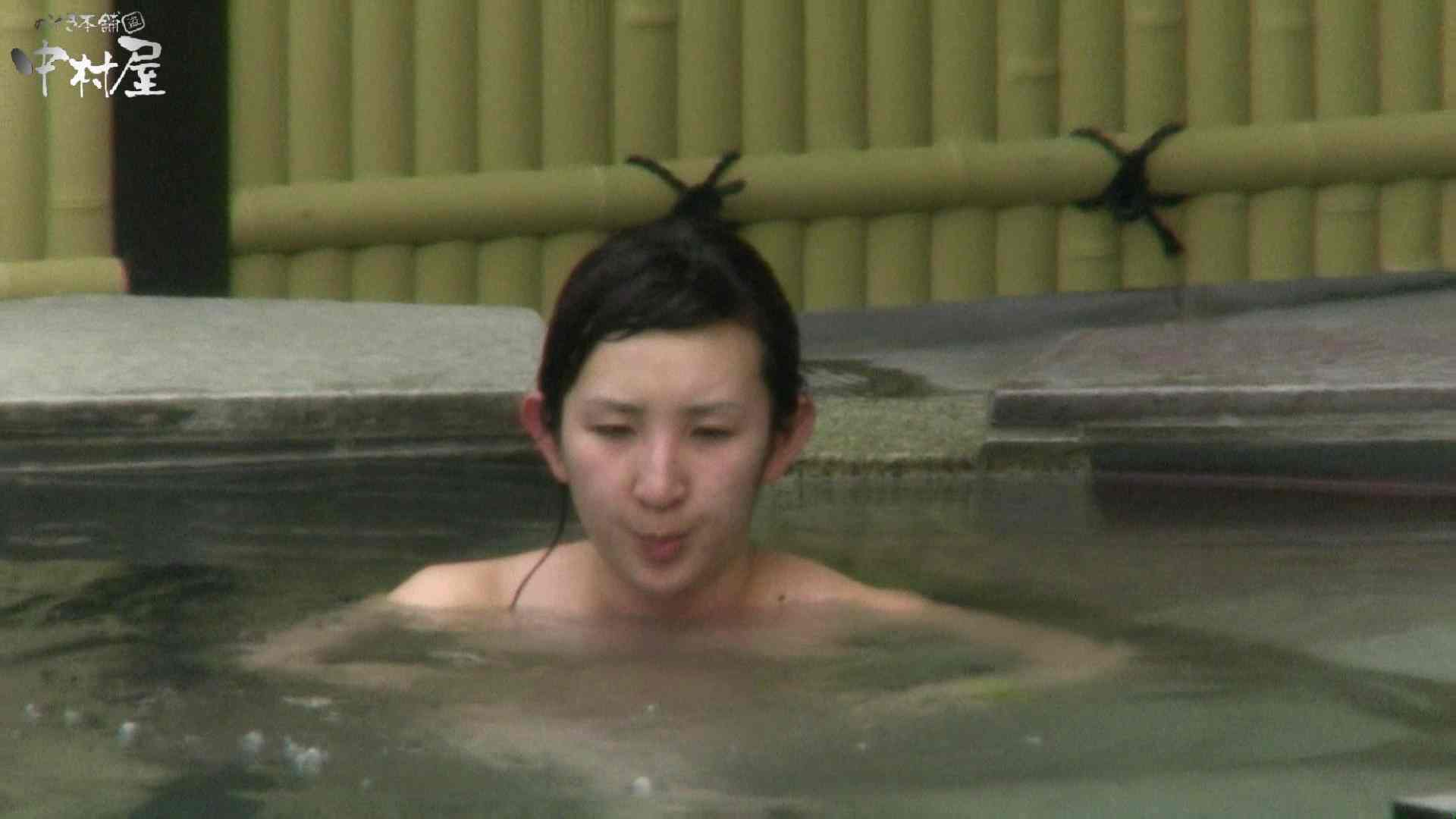 Aquaな露天風呂Vol.948 盗撮師作品 おめこ無修正画像 72pic 47