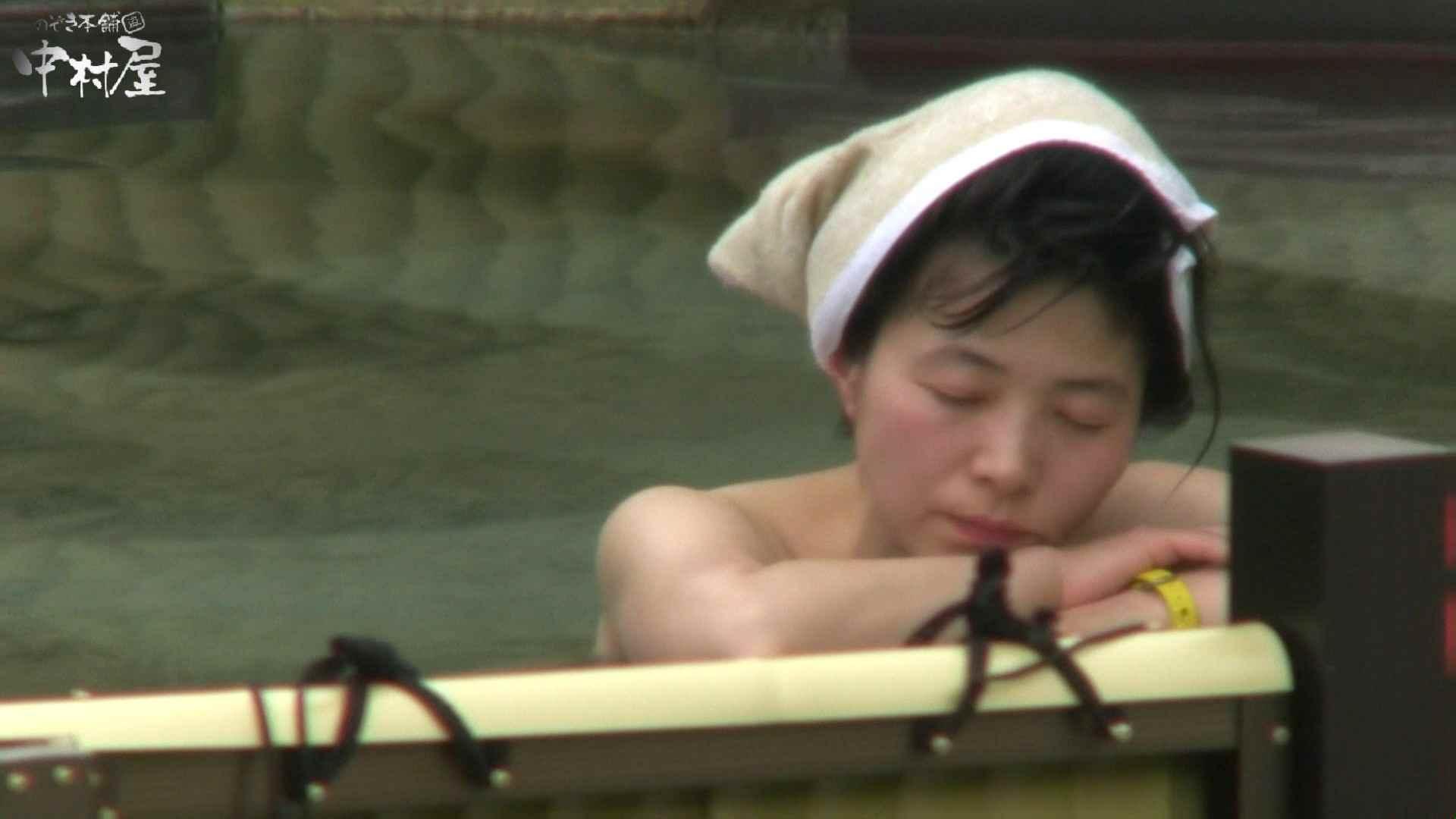 Aquaな露天風呂Vol.950 美しいOLの裸体 | 露天風呂突入  75pic 7