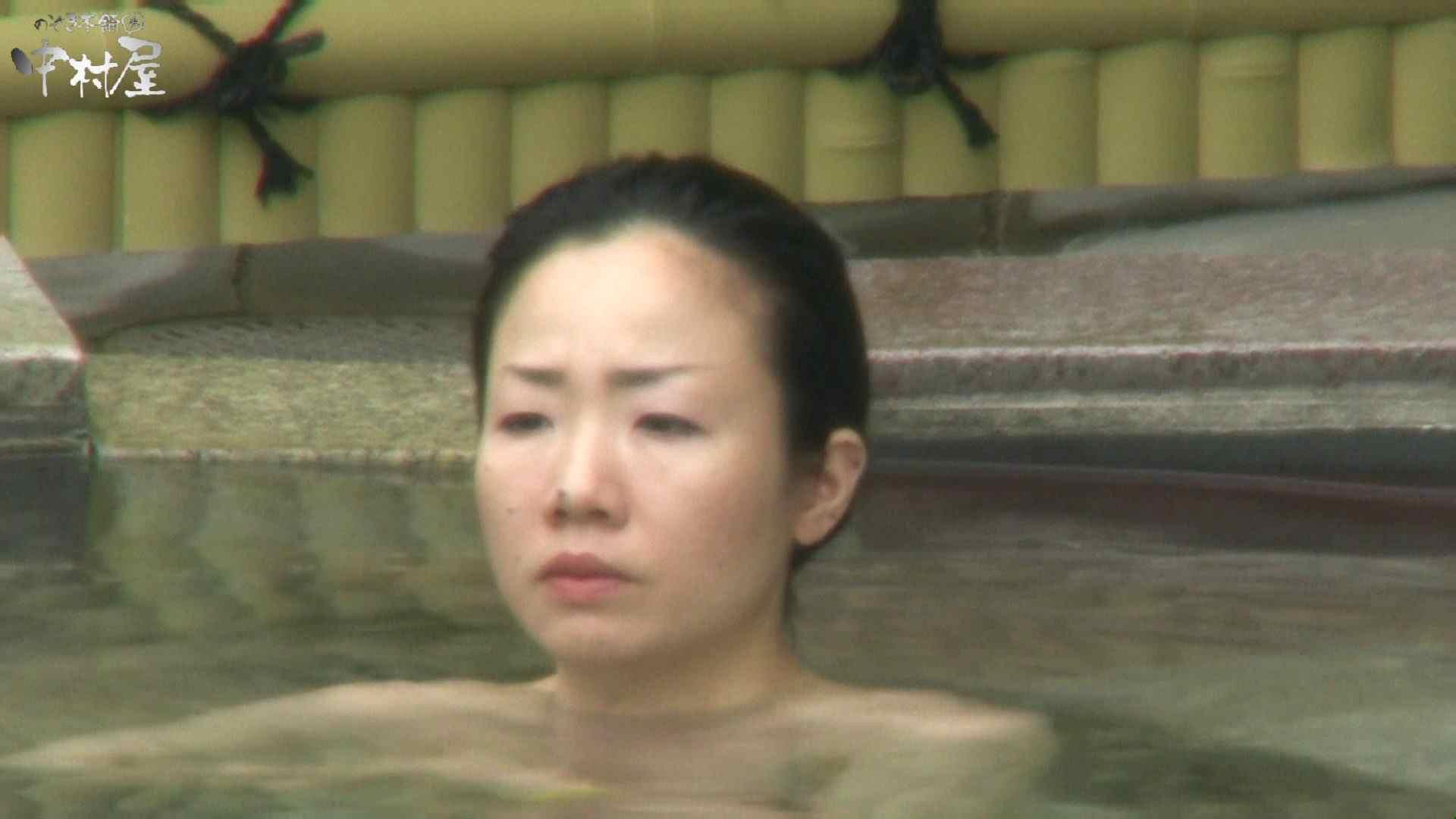 Aquaな露天風呂Vol.950 美しいOLの裸体  75pic 21