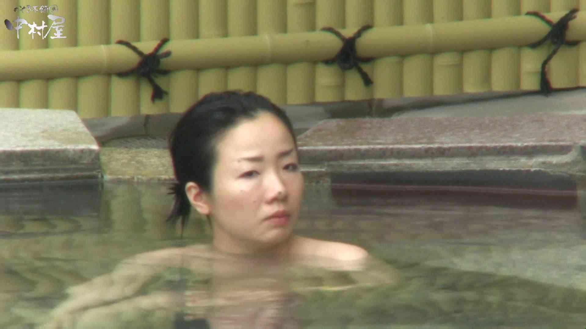 Aquaな露天風呂Vol.950 美しいOLの裸体  75pic 24