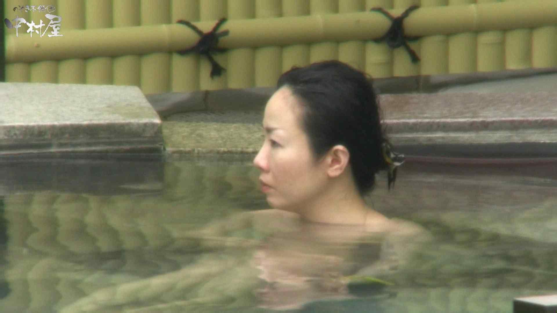 Aquaな露天風呂Vol.950 美しいOLの裸体 | 露天風呂突入  75pic 25