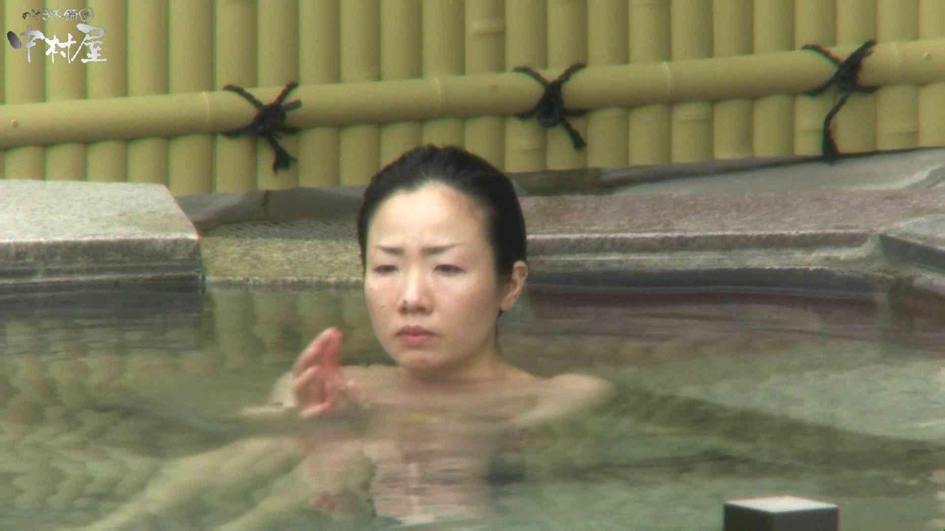 Aquaな露天風呂Vol.950 盗撮師作品 おまんこ動画流出 75pic 29
