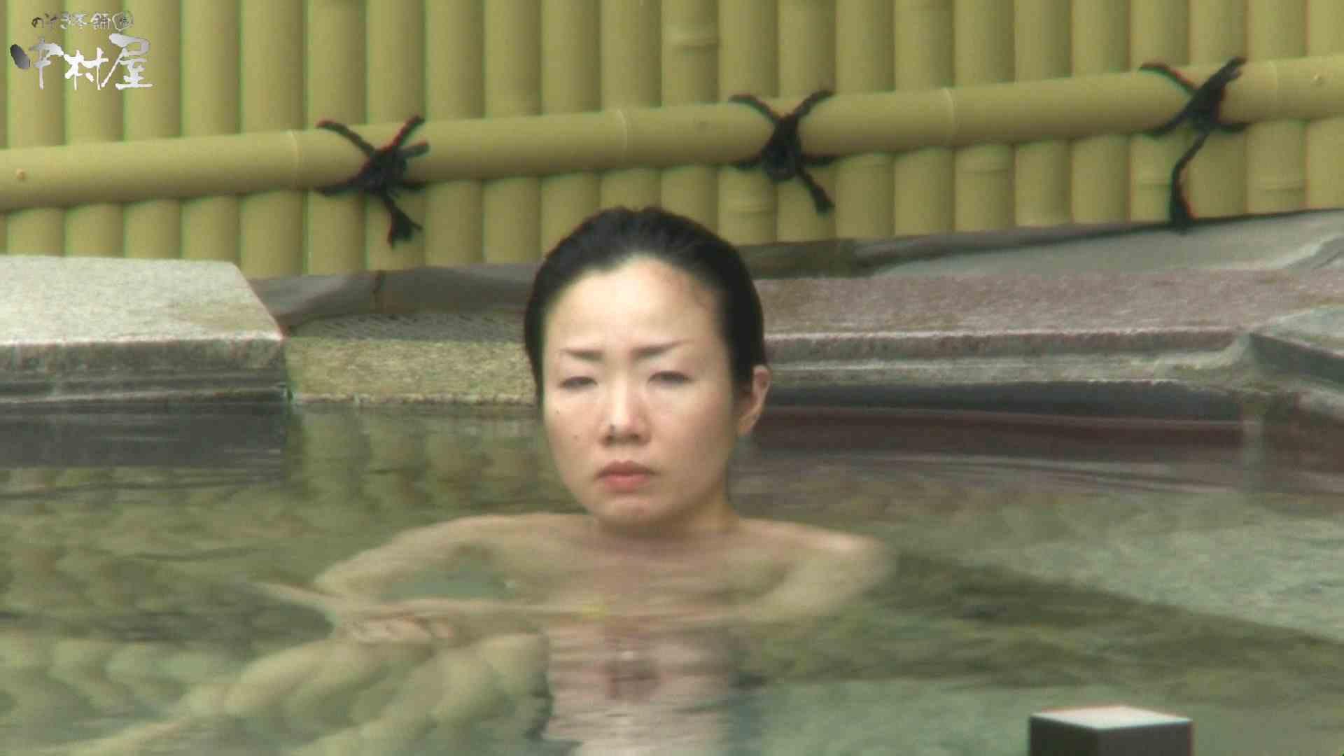 Aquaな露天風呂Vol.950 美しいOLの裸体 | 露天風呂突入  75pic 31