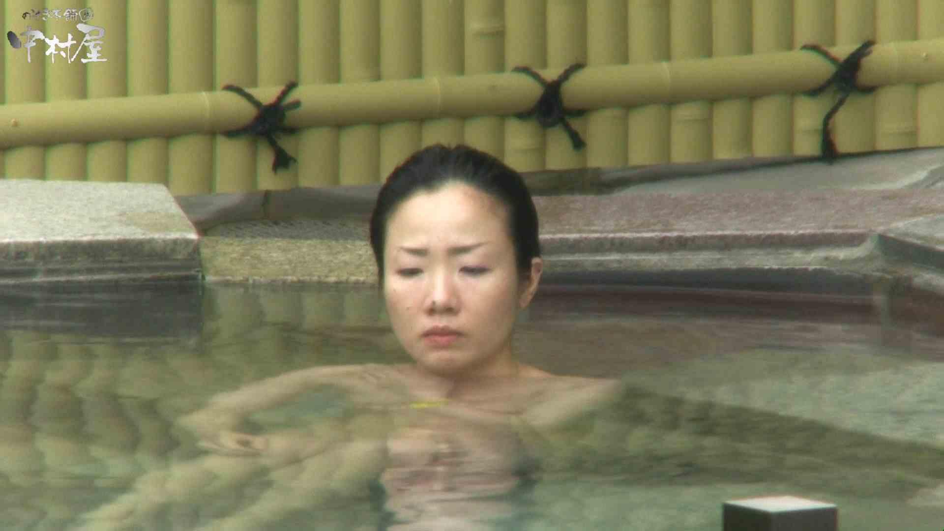 Aquaな露天風呂Vol.950 盗撮師作品 おまんこ動画流出 75pic 32