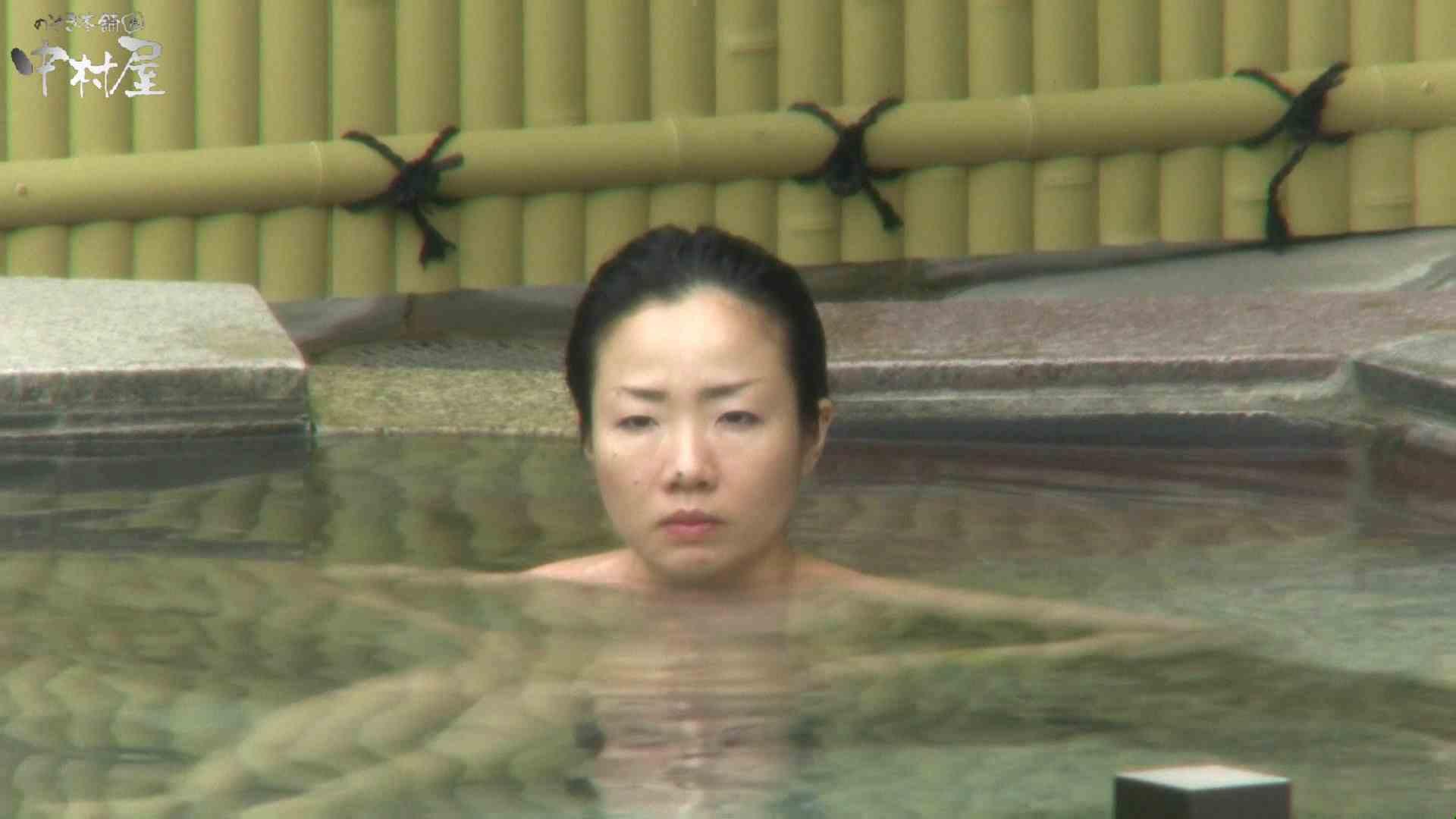 Aquaな露天風呂Vol.950 美しいOLの裸体  75pic 33