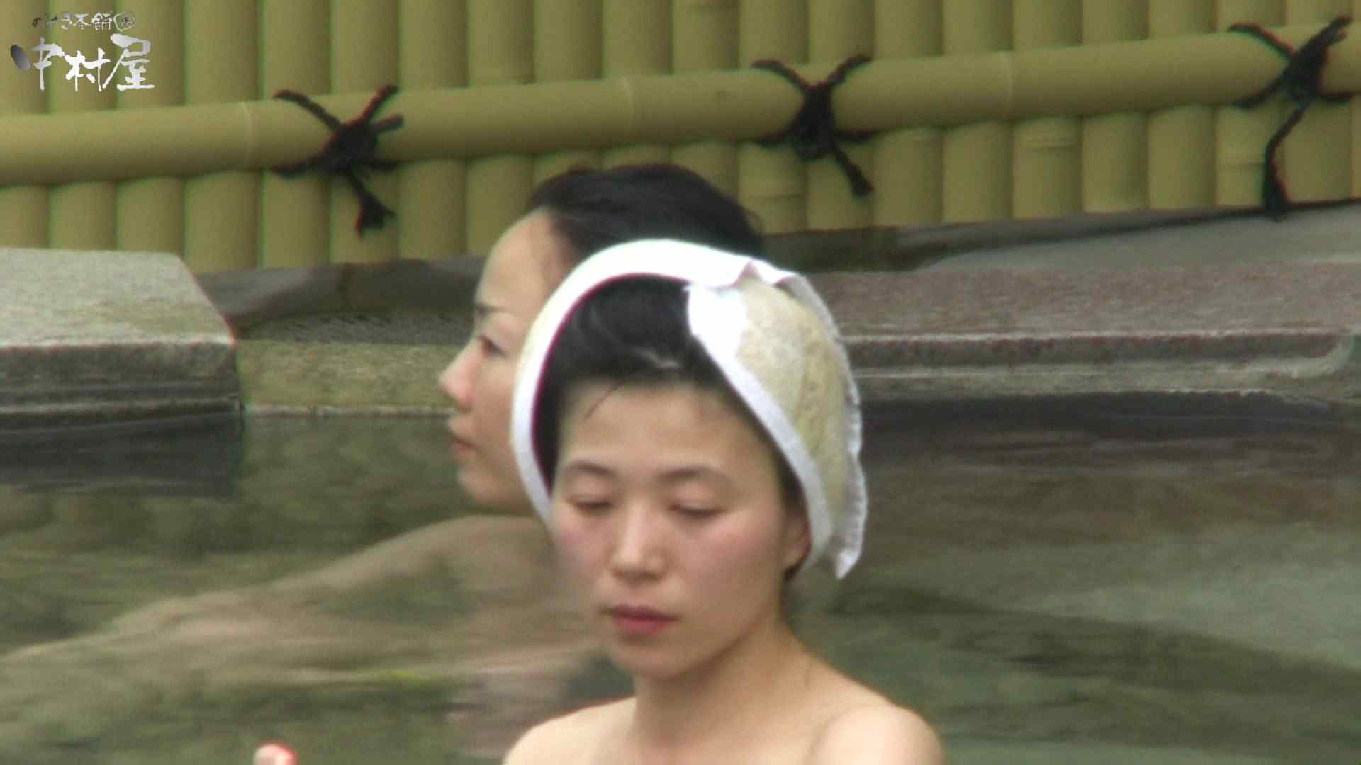 Aquaな露天風呂Vol.950 美しいOLの裸体  75pic 39