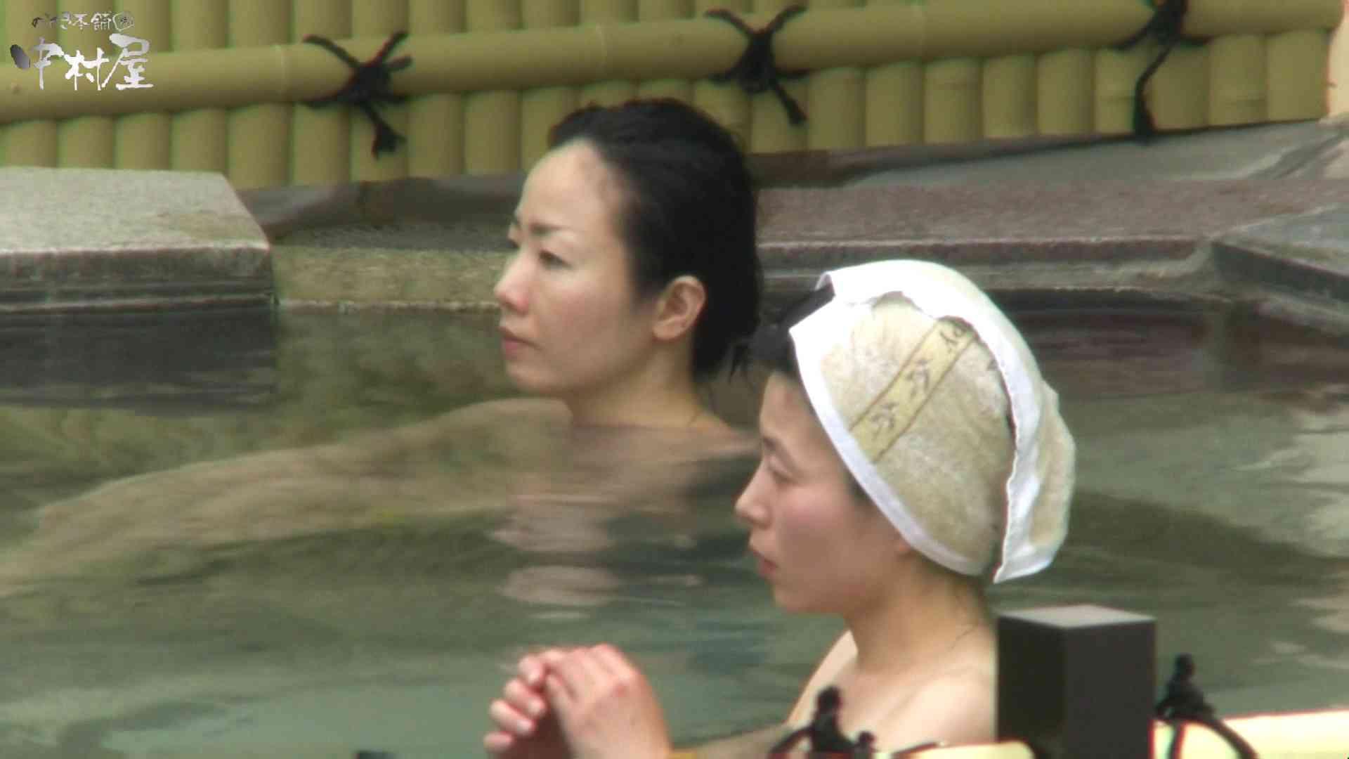 Aquaな露天風呂Vol.950 美しいOLの裸体 | 露天風呂突入  75pic 40