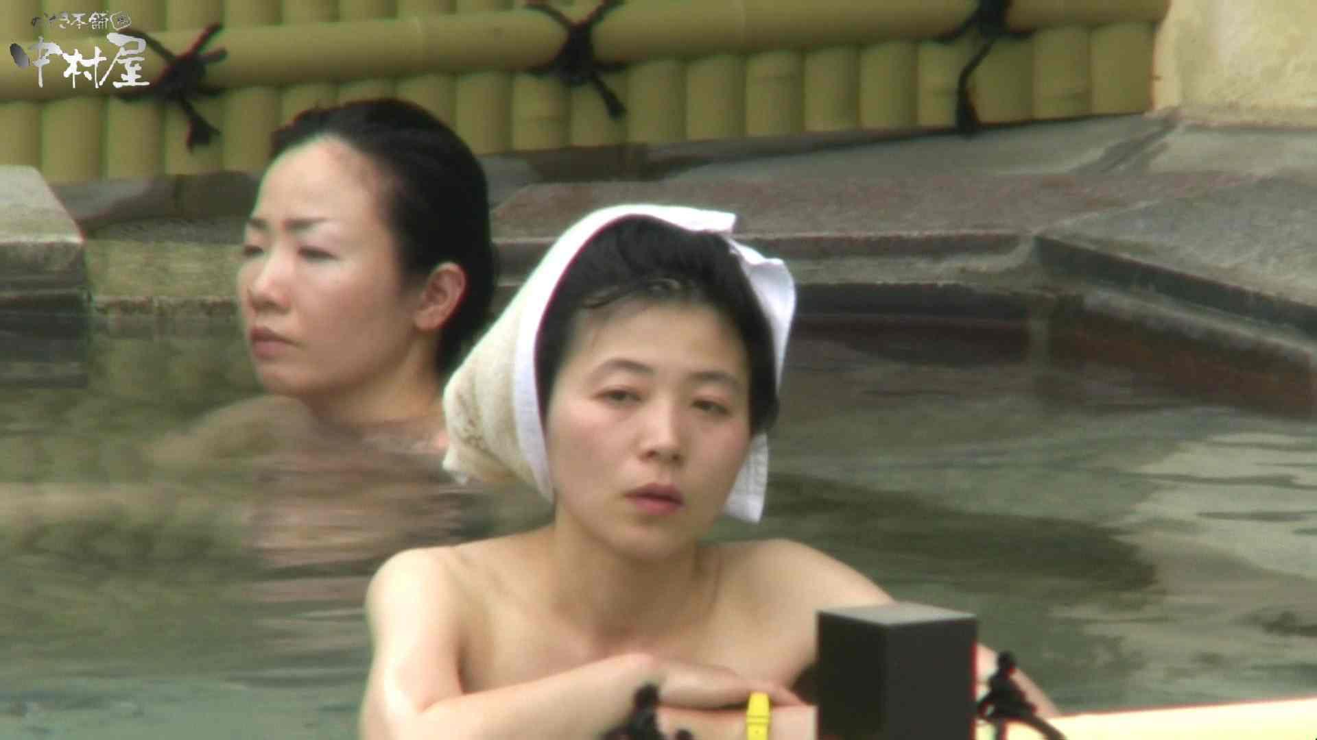Aquaな露天風呂Vol.950 美しいOLの裸体 | 露天風呂突入  75pic 49