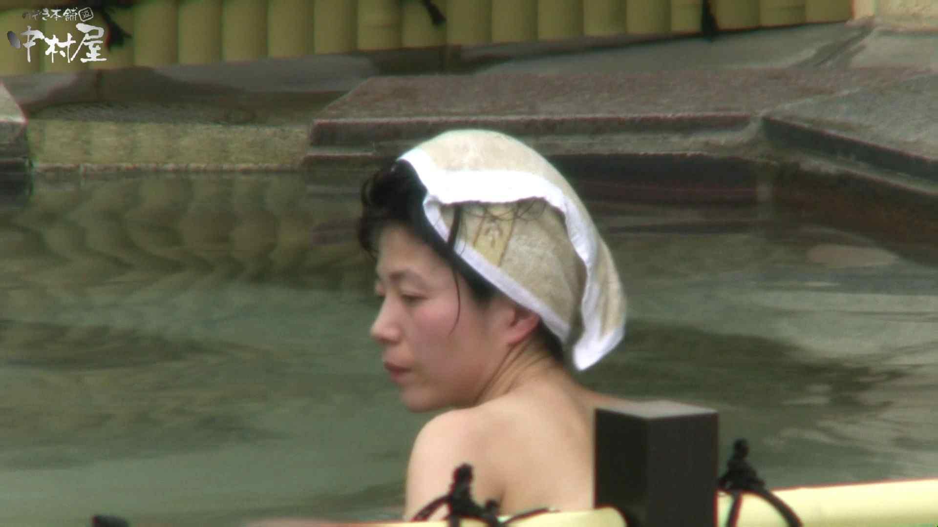 Aquaな露天風呂Vol.950 盗撮師作品 おまんこ動画流出 75pic 68