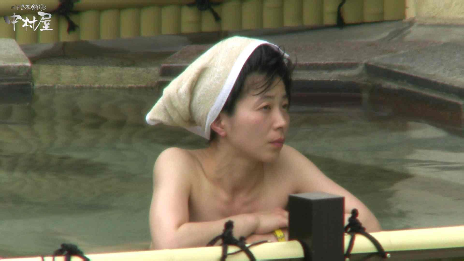 Aquaな露天風呂Vol.950 美しいOLの裸体  75pic 72